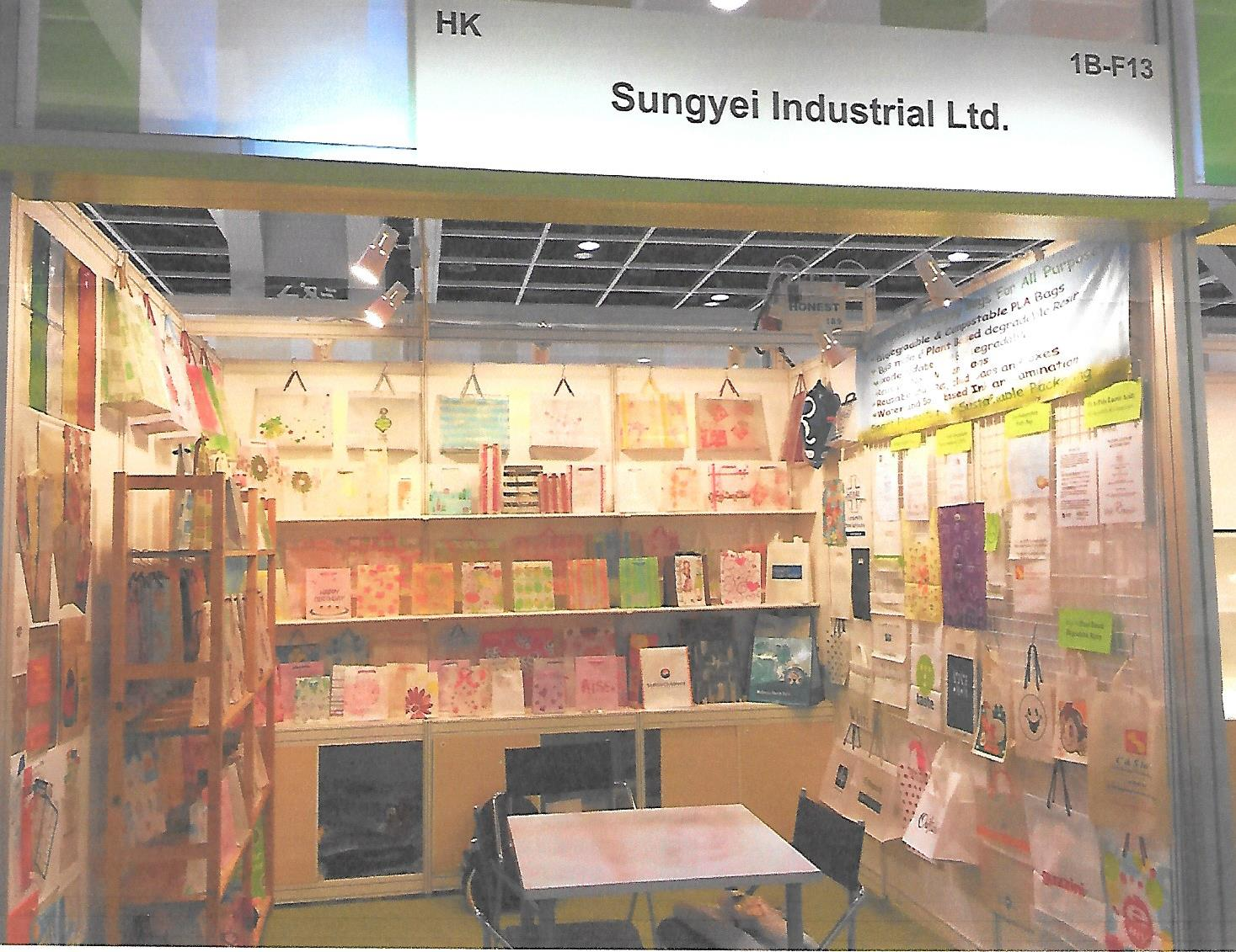 Hong Kong Int'l Printing & Packaging Fair